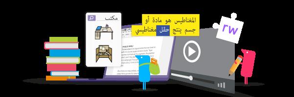 Teaching & Learning Through Technology Qatar